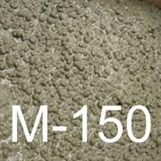 Керамзитобетон M-150 (B-12,5)