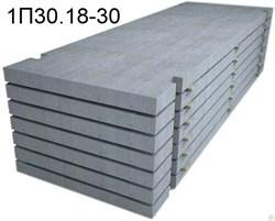 Дорожные плиты 1П30.18-30 - фото 5020