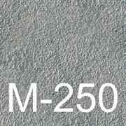 M-250 (B-20)