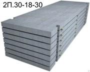 Дорожные плиты 2П.30-18-30